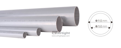 Gray color aluminum pipe