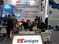 Information - see eye of mind, Airtight Shanghai international compressor and equipment exhibition